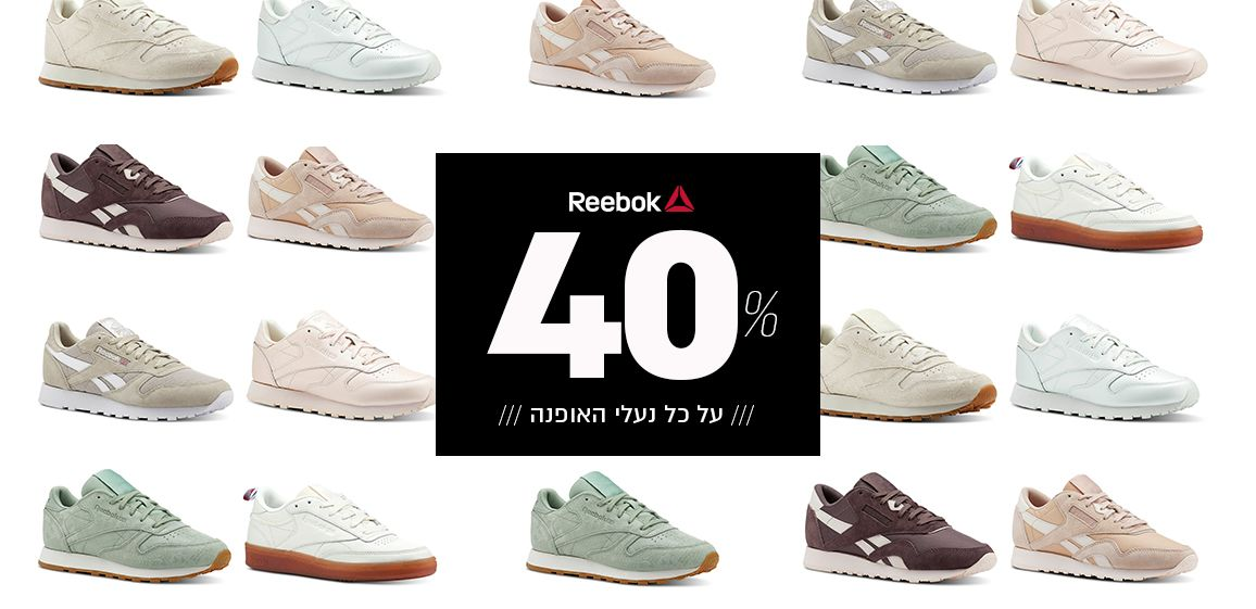 REEBOk LIFESTYLE SHOES