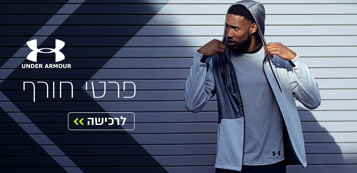 ua new collection