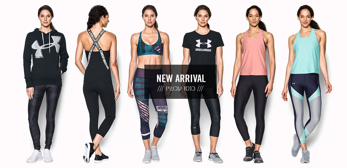 under armour new collection